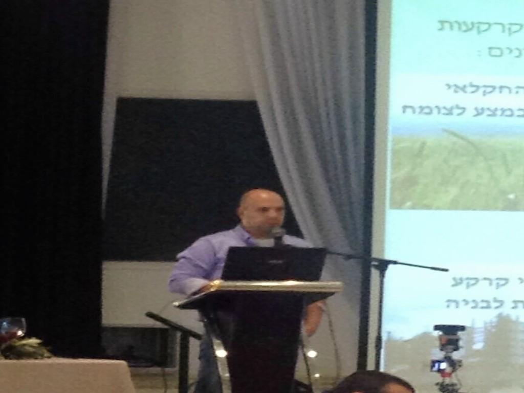 הרצאה בכנס